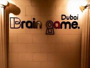 brainn